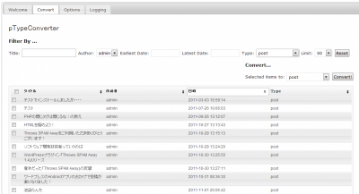 スクリーンショット 2013-12-07 0.51.41