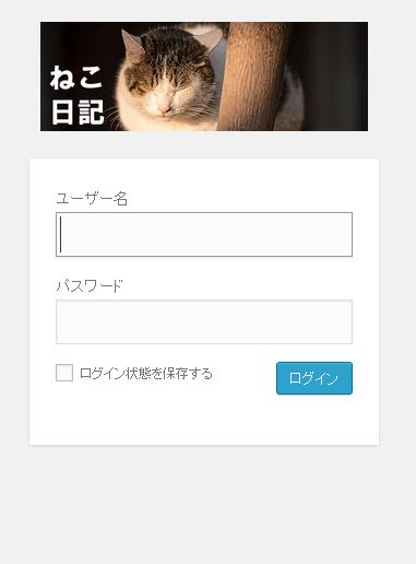 スクリーンショット 2014-01-26 8.14.48