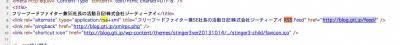 スクリーンショット 2014-02-01 6.54.09