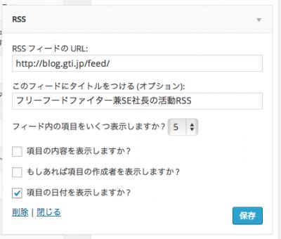 スクリーンショット 2014-02-01 6.54.49