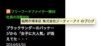 スクリーンショット 2014-02-01 6.55.27