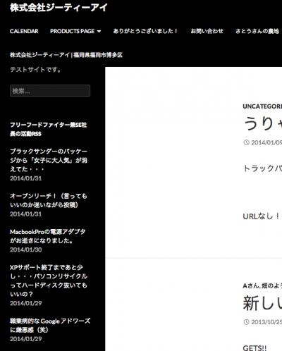 スクリーンショット 2014-02-01 7.20.59