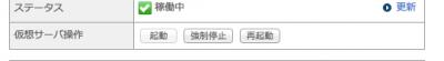 スクリーンショット 2014-02-02 0.19.50