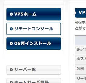 スクリーンショット 2014-02-02 0.20.10