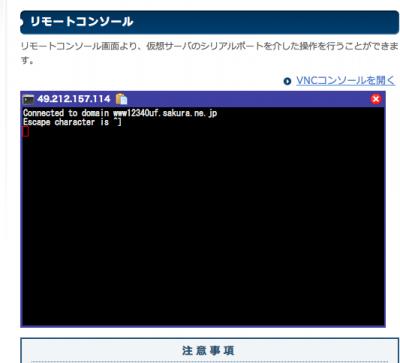 スクリーンショット 2014-02-02 0.20.42
