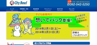 スクリーンショット 2014-02-08 7.34.25