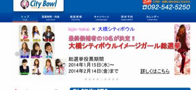 スクリーンショット 2014-02-08 7.34.51