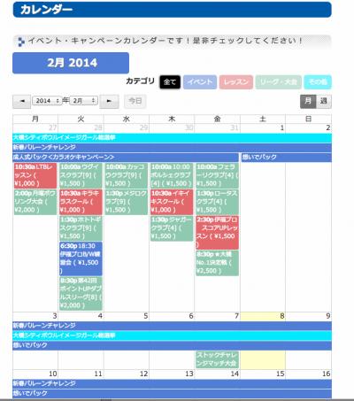 スクリーンショット 2014-02-08 7.41.04