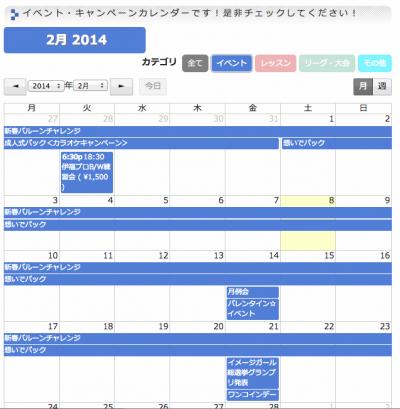 スクリーンショット 2014-02-08 7.42.08