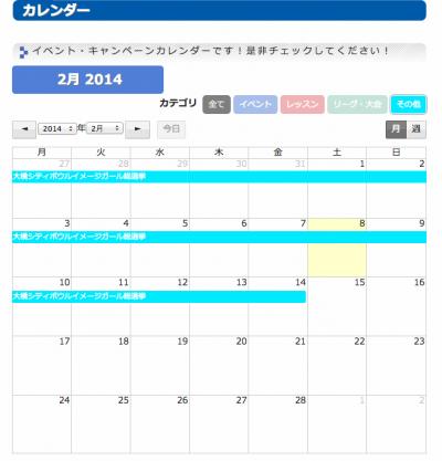 スクリーンショット 2014-02-08 7.42.36