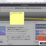 ウェブサイトのデザインや構成を話し合うときに便利な「snapbugz」 : ライフハッカー[日本版]