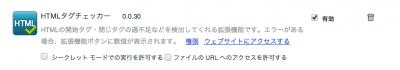 スクリーンショット 2014-02-17 10.54.26