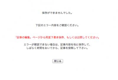 スクリーンショット 2014-02-17 10.56.00