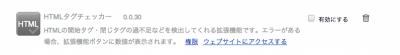 スクリーンショット 2014-02-17 10.56.10