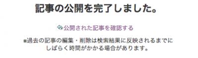 スクリーンショット 2014-02-17 10.56.40
