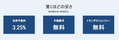 スクリーンショット 2014-03-06 2.48.23
