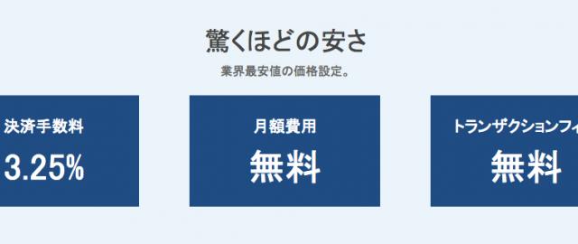 株式会社ジーティーアイ コーポレートサイトを gti.co.jp に変更しました!