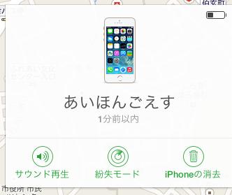 スクリーンショット 2014-03-20 0.37.27