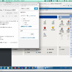 Parallels Desktop 9 for Mac | Mac で Windows を実行