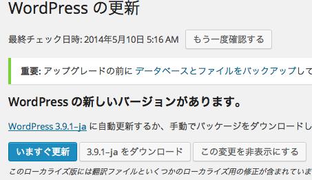 スクリーンショット 2014-05-10 5.16.45