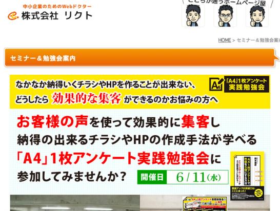 スクリーンショット 2014-05-13 14.45.52