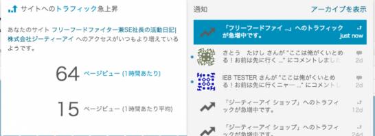 スクリーンショット 2014-05-13 15.49.30
