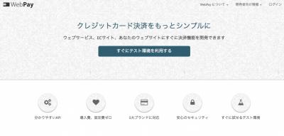 スクリーンショット 2014-05-19 15.19.02