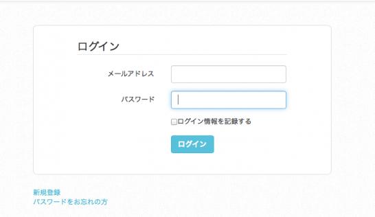 スクリーンショット 2014-05-19 15.19.21