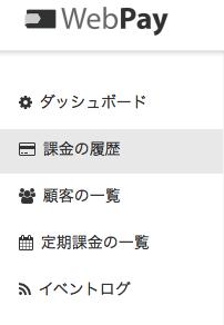 スクリーンショット 2014-05-19 15.20.45