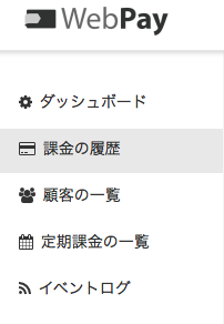 Yahoo!ブックマーク ブログパーツ設置方法をスタッフブログにて掲載