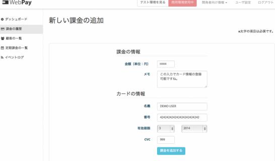 スクリーンショット 2014-05-19 15.22.03