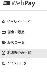 スクリーンショット 2014-05-19 15.22.17