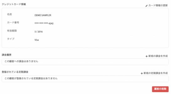 スクリーンショット 2014-05-20 10.31.12
