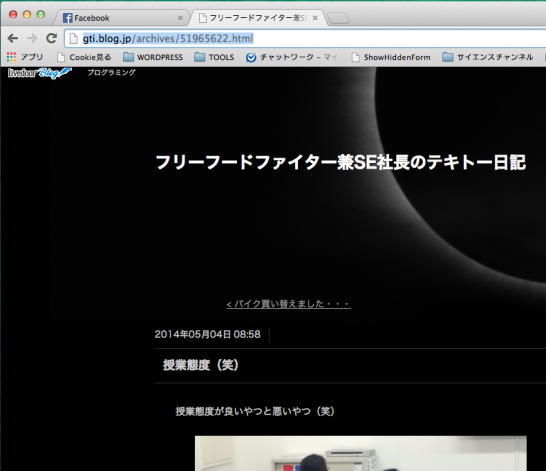 スクリーンショット 2014-05-30 11.09.12