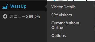 スクリーンショット 2014-05-31 10.53.24