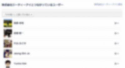 スクリーンショット 2014-06-02 18.04.30
