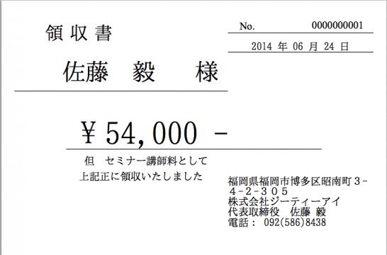 スクリーンショット 2014-06-24 14.40.01