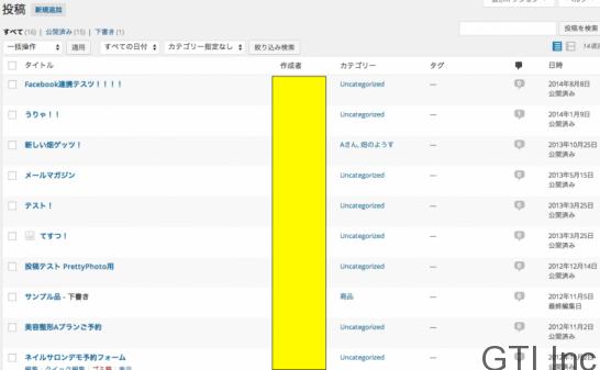 スクリーンショット 2014-09-23 6.10.55