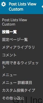 スクリーンショット 2014-09-23 6.23.40
