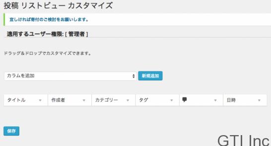 スクリーンショット 2014-09-23 6.26.42