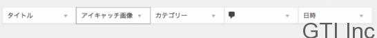 スクリーンショット 2014-09-23 6.36.09
