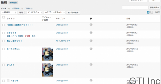 スクリーンショット 2014-09-23 6.36.37
