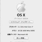 iMacが来たー!