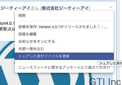 スクリーンショット 2014-11-21 12.37.16