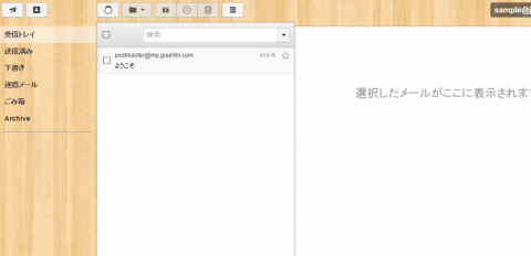 軽い!データベース管理ツール Adminer! phpMyAdminよりよいかも。