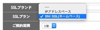 スクリーンショット 2015-09-29 16.26.40