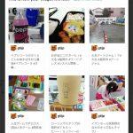 Instagramにアップした写真の一覧が作れるサイト