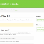 Play Frameworkを使ってみる vol.2