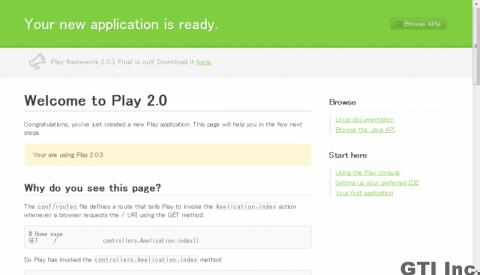 Playframeworkアプリケーション開発中