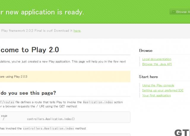 Play Frameworkを使ってみる vol.3
